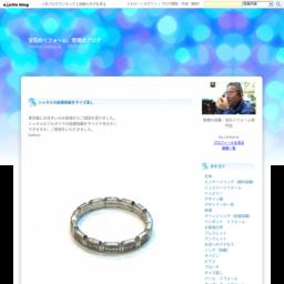 ジュエリーシャロンの宝石デザイン日記