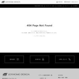 ジョイホームスタッフブログ