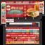快餐加盟 特色快餐加盟 知名快餐店连锁10大品牌排行榜-全球加盟网