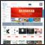 联城汇--一站式旅游B2B服务平台