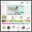宝芝林网上药店-网上买药_药品网购上正规合法的药房网