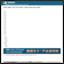 观研报告网-行业分析、市场调研报告门户-观研旗下行业报告库