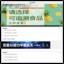 黑龙江食品网_黑龙江有影响力的食品行业资讯--