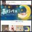 南京儿童摄影,儿童摄影,百天照,满月照,周岁照,亲子照-梦之初儿童摄影