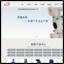 调节阀-电动球阀-气动蝶阀-控制阀厂家-上海耐博泵阀制造有限公司
