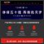 深圳营销策划公司|全案品牌策划公司|公众号代运营|尚上策品牌营销策划公司