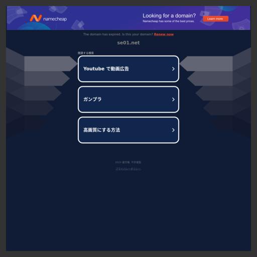HD-日本色情截图