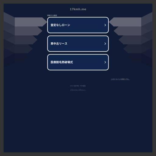 17kmh.me网站缩略图