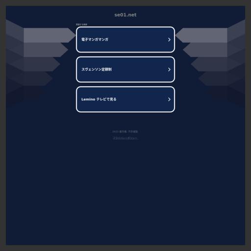 成人福利社_成人情色文學截图