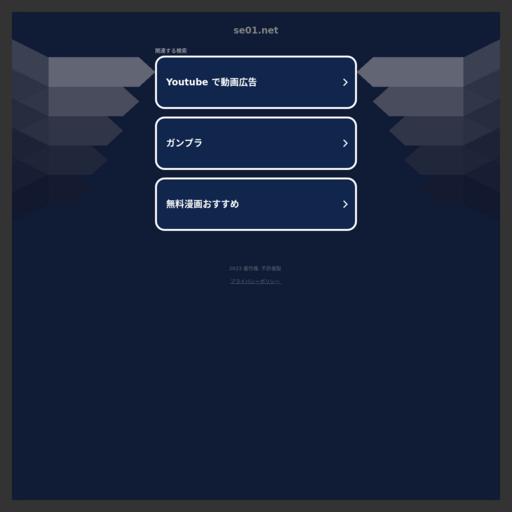 gaytube-觉色情截图