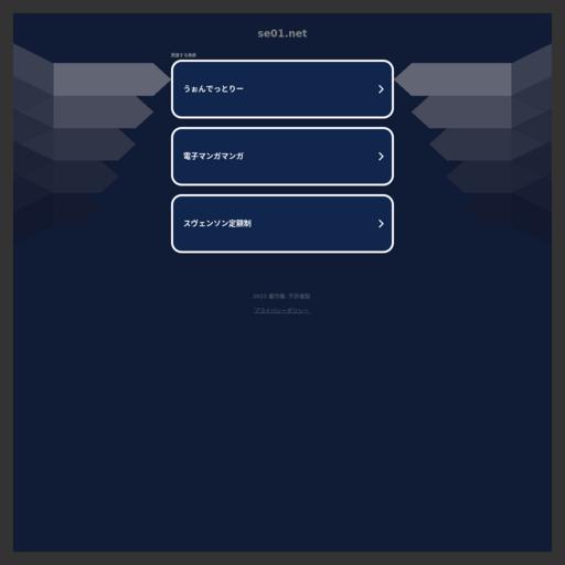 XYZ主要色情漫画页面截图