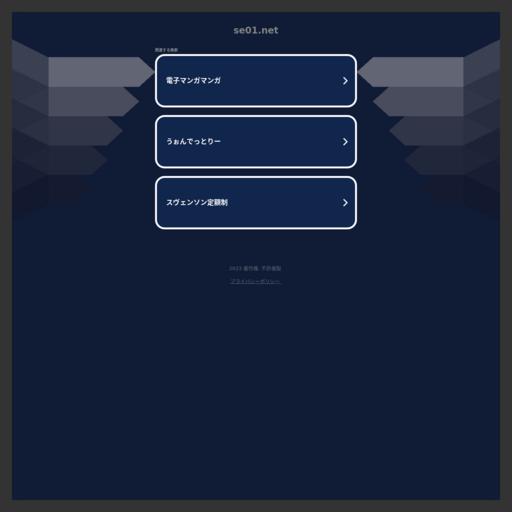 色情漫画网站截图