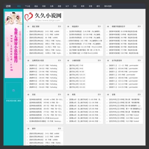 alfh.top网站缩略图