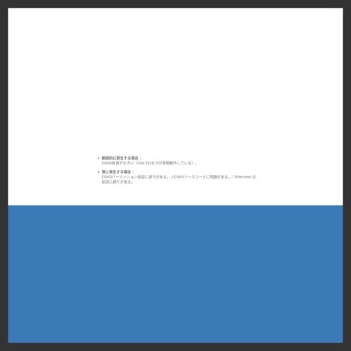 趣味の投網専門サイト〜AMIGOKU〜