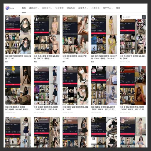 amlyu.com网站缩略图