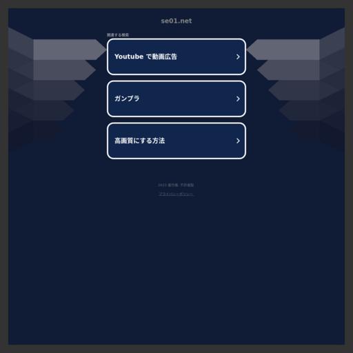 大胸部博客网站截图