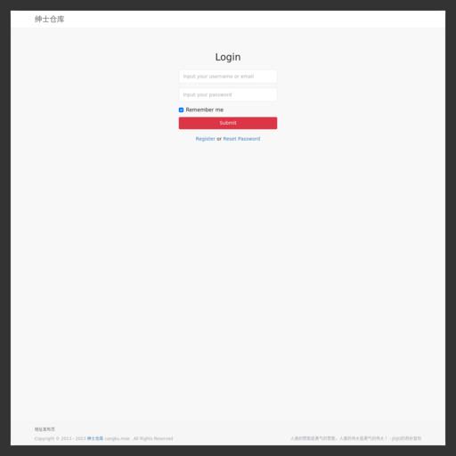 cangku.moe网站缩略图