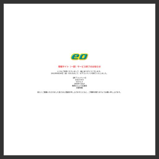 Dog Cafe ぶりーだーかふぇ|eoグルメ