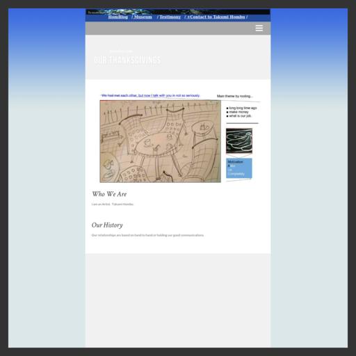 HOMBU.com <キリスト教と絵画>