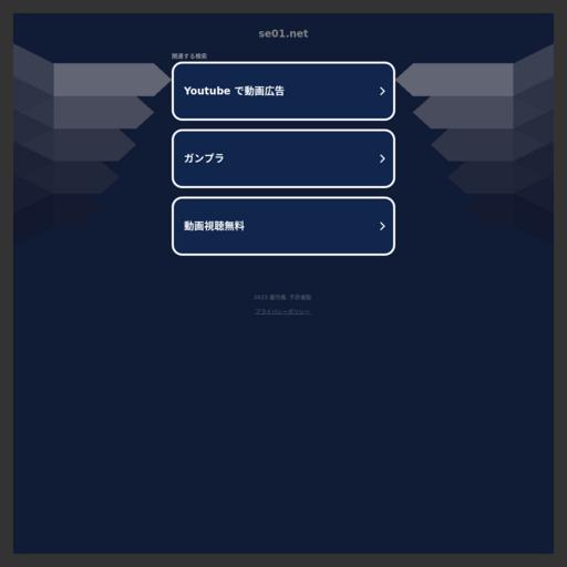 热同信条网站截图