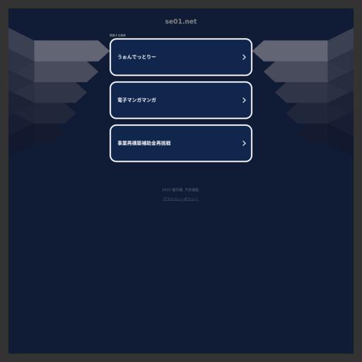 大色情管网站截图