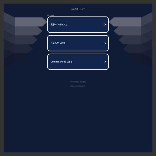 69色情视频截图