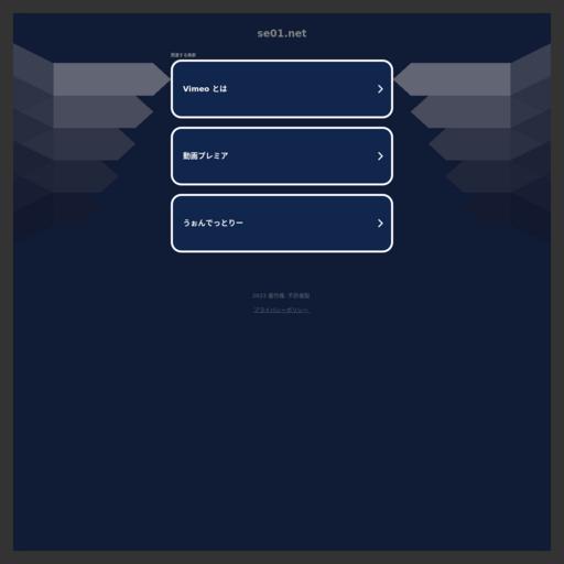 无码高清熟女人妻视频网站截图