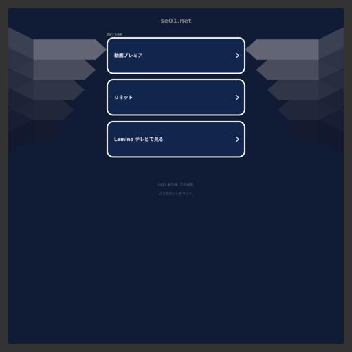 高清POV色情影片截图
