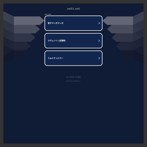 色一网截图