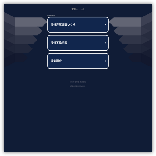 HEYZO- 逢沢はるか网站截图
