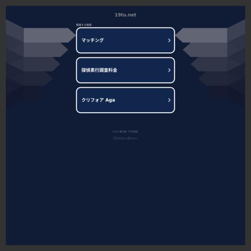 HEYZO- 広瀬みづき网站截图