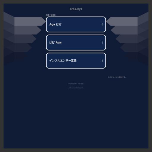 sras.xyz网站缩略图