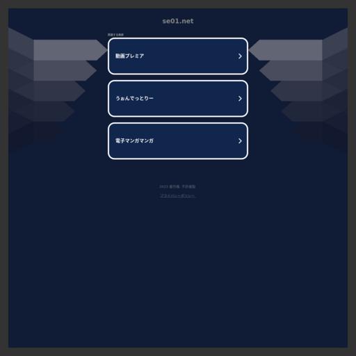 最流行色情影片网站截图