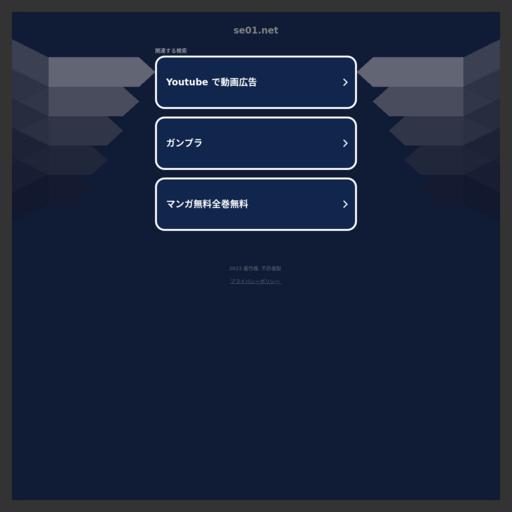 亚洲色情管截图