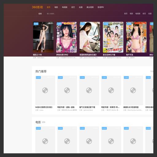 www.360xixi.com网站缩略图