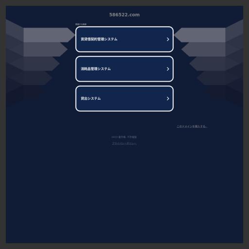 锐帝网站目录