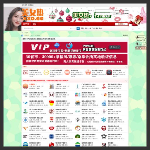 www.69re.me网站缩略图