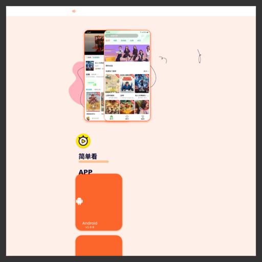 www.9090.tv网站缩略图