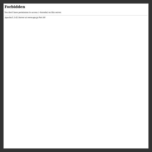 THE廣島黒鯛