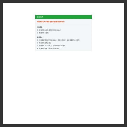 哈尔滨银屑病医院_黑龙江治疗牛皮癣医院哪家好_哈尔滨盛京银屑病医院