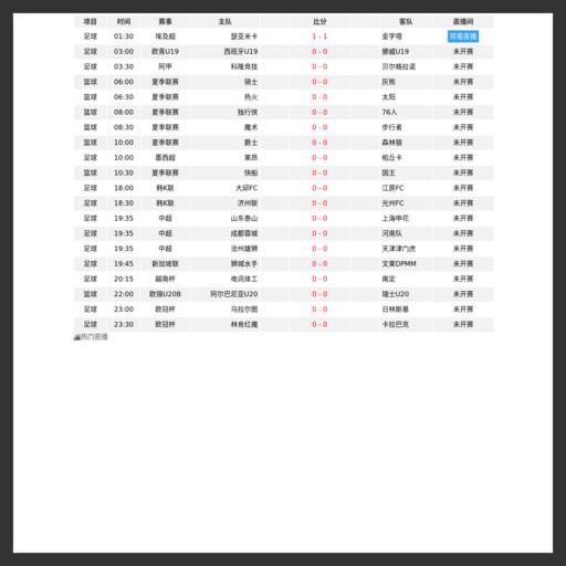 板栗电影网