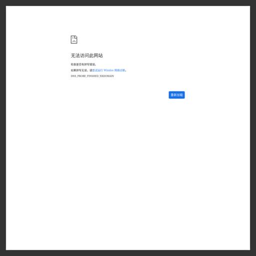 财务外包 - www.cailb.cn