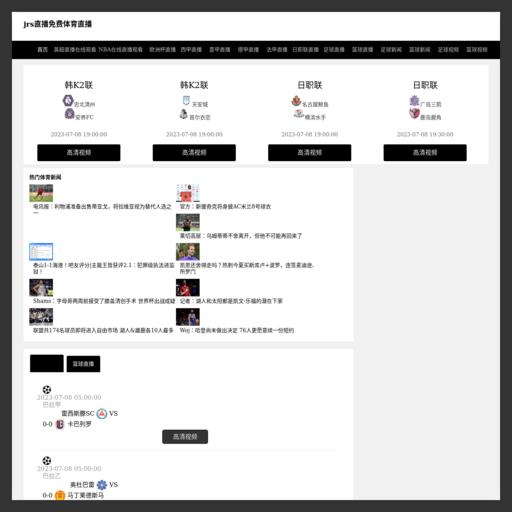 网站建设_湛江网站建设_湛江企业官网开发_湛江网络推广_湛江企业建站_湛江互联网公司_湛江市纬朗科技