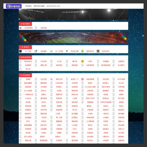 www.daofuassets.com网站缩略图