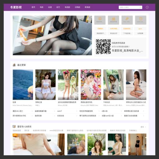 工业冷气机_移动式冷气机_厂家-无锡冬夏机电有限公司