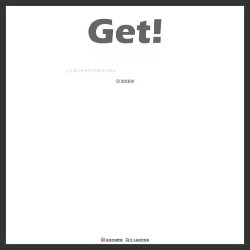 www.freeget.org网站缩略图