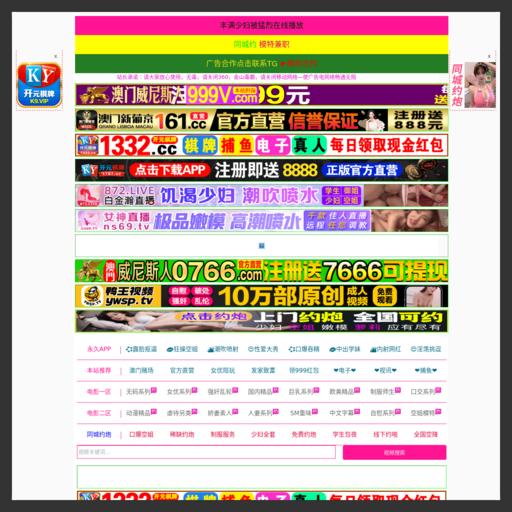 广西螺蛳粉