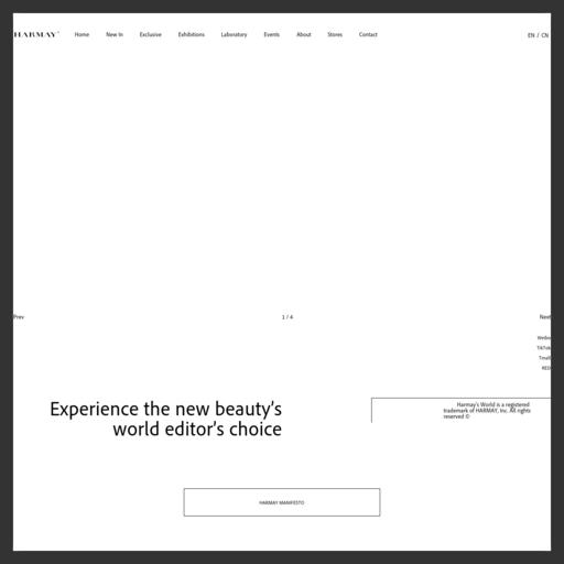 HARMAY话梅logo