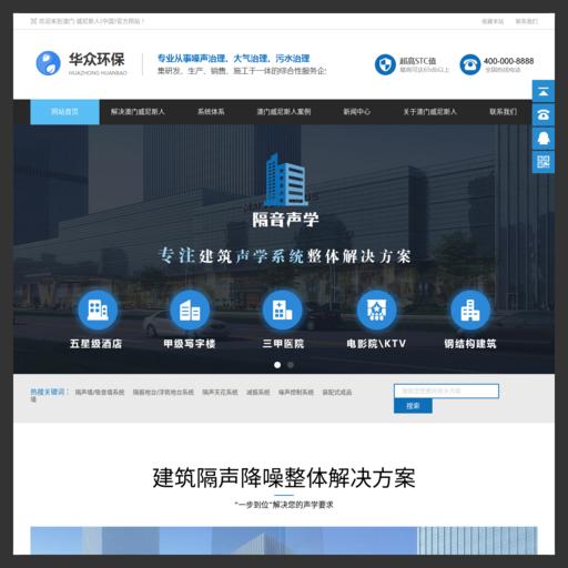 氯酸钠厂家-【济南坤丰化工有限公司】