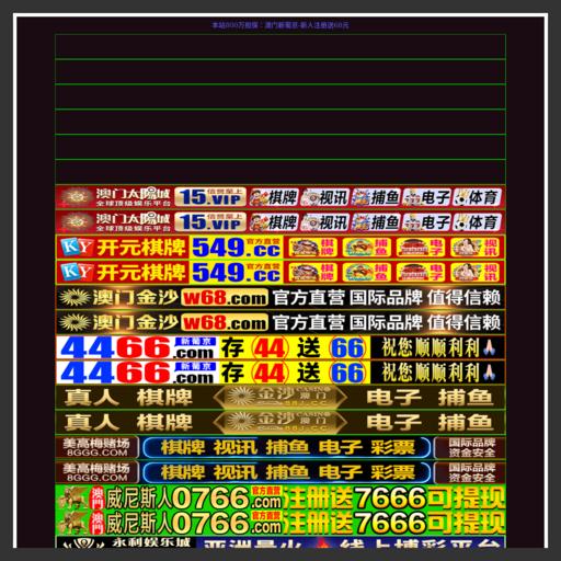 定制旅游_云南风景旅游路线_情侣旅游景点_旅游攻略-蜜月刊旅游公司